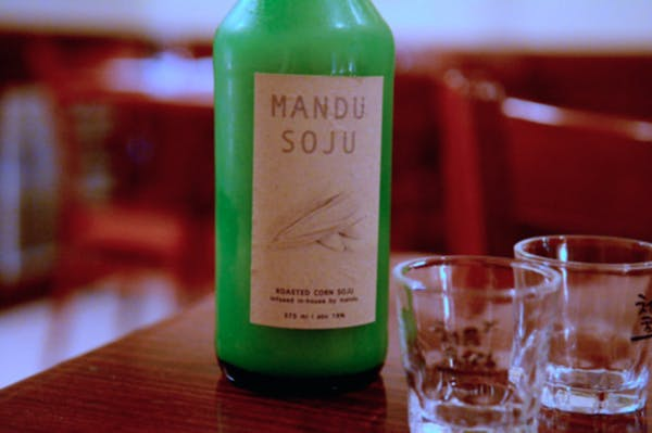 Are You Gonna Drink That? Mandu's Roasted Corn and Leek Infused Soju