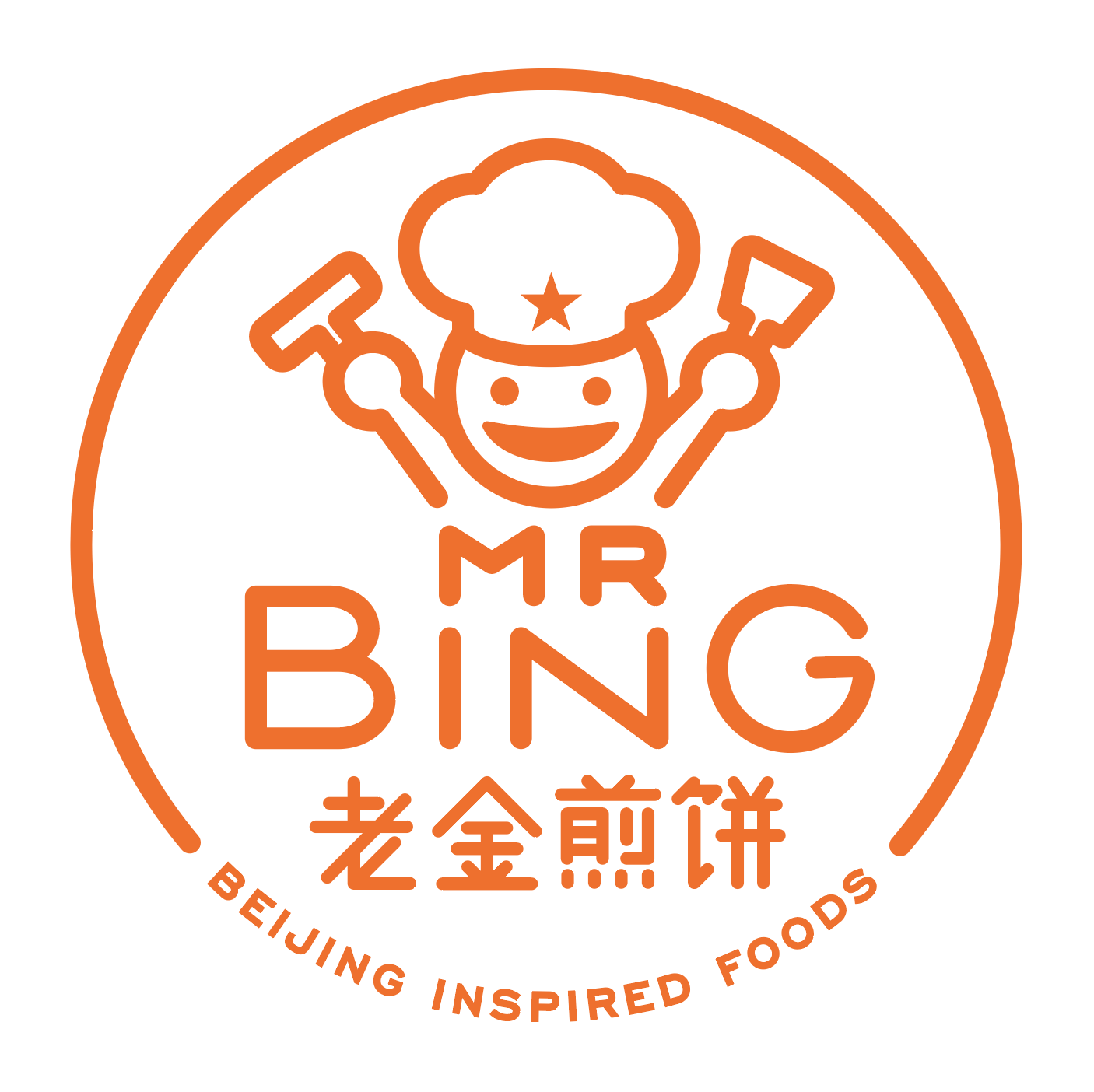 Mr Bing Home