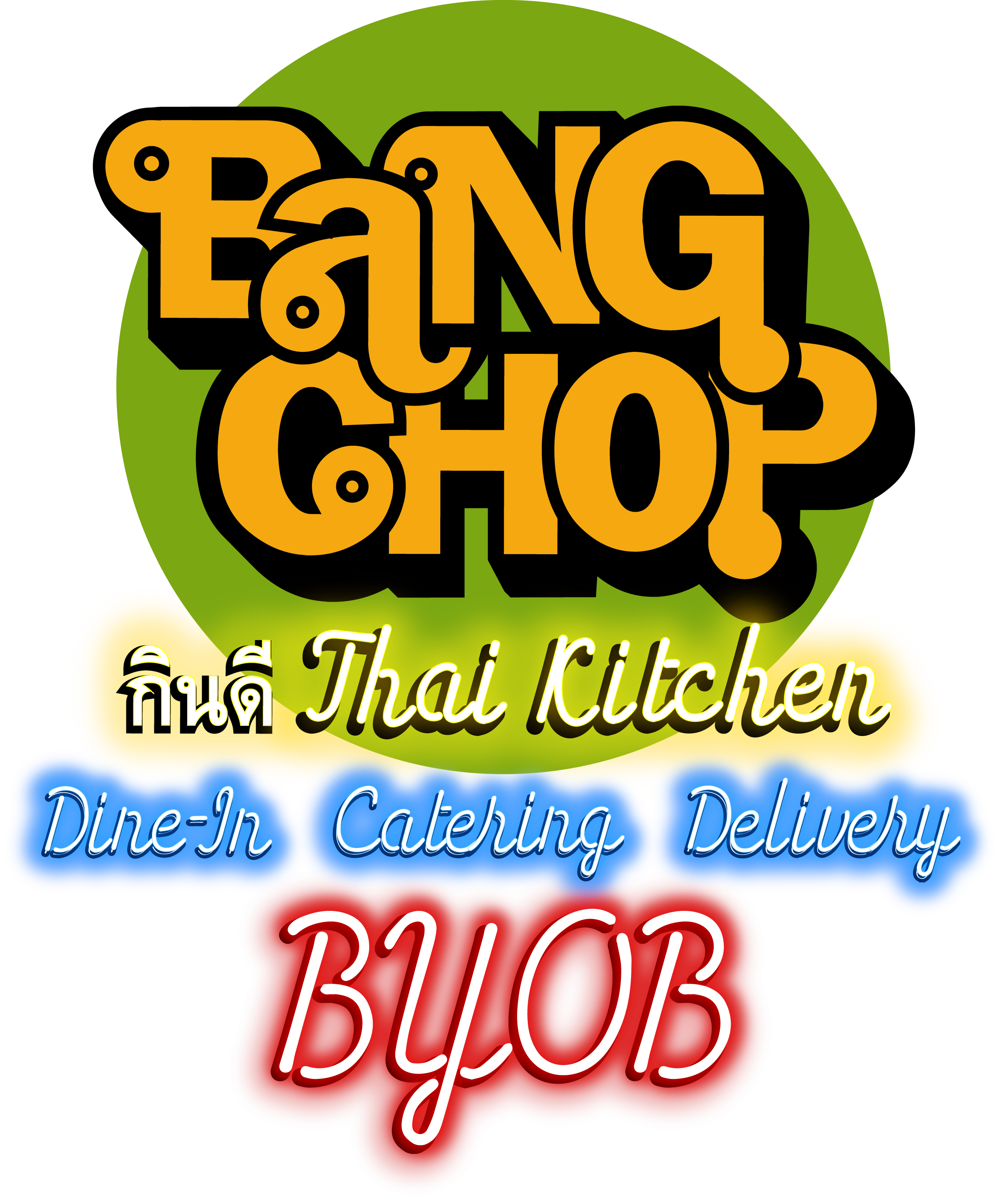 Bang Chop Thai Kitchen Home