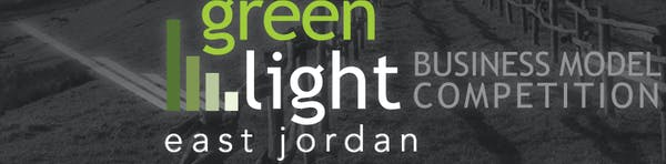 Project Green Light After Party 10/10/18